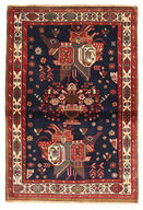 Afshar carpet EXV8