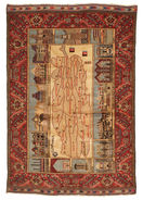 Baluch carpet SER5