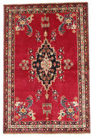 Afshar carpet EXZH1398