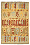 Covor Chilim Afghan Old style VEXZE59