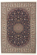 Isfahan silk warp signed: Abas Mansuri carpet RFB11