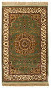 Tapis Nahal RVD4481