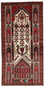 Baluch carpet RZZU290