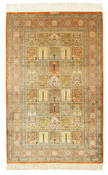 Qum silk signed: Lajvardi carpet VXZZI15