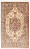 Qum silk signed: Rezai carpet VEXX10
