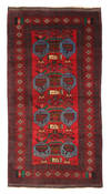 Baluch carpet ACOD236