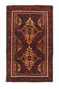 Baluch carpet NAS226